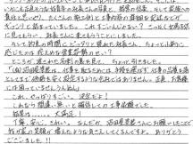aoki_m