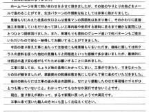 kurokawa_m