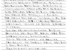 makishima_m