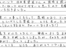 moroyama_m